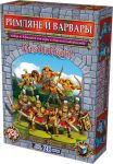 Солдатики РИМЛЯНЕ И ВАРВАРЫ серии Castle Craft